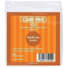 Card Pro: Прозрачные протекторы 82х82
